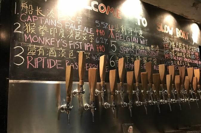 Evening Food Private Tour with Brewery Taproom Hopping at Slow Boat in Beijing