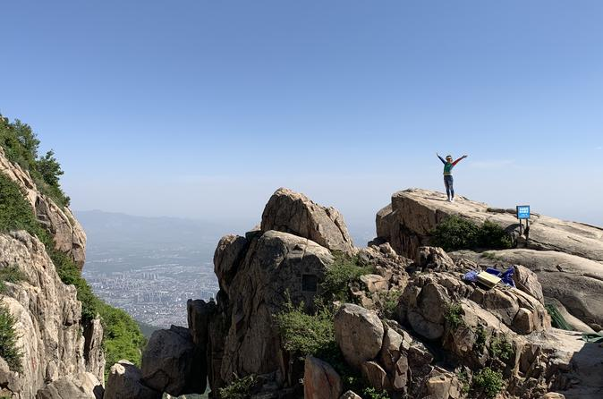 Mount Tai Private Day Trip from Qufu by Bullet Train with Cable Car Ride photo 1