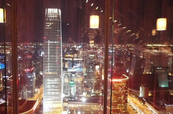 Private Beijing City Night Tour with Dinner or Bar Experience in 360-degree view Sky City Bar