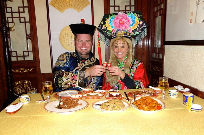 Private Tour: Dress Like An Emperor Dining Experience with Imperial Music Performance plus Summer Palace Visit