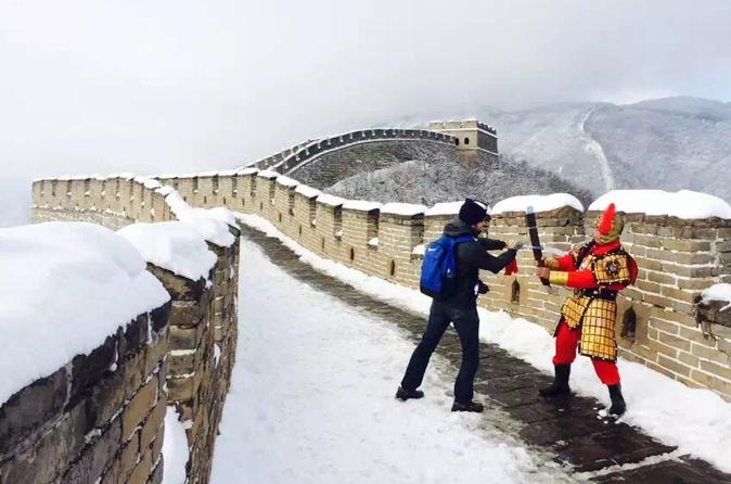 Shore excursion 2 day private beijing sightseeing tour from taijin in tianjin 259483