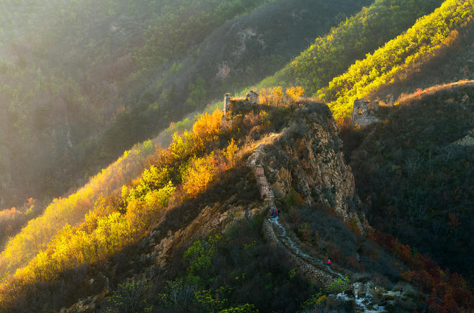 Coach Day Tour: Beijing Badaling Remnant Great Wall and Hutongs