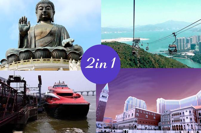 E-Ticket Combo: 2-way Hong Kong to Macau Turbojet plus Ngong Ping 360 Cable Car