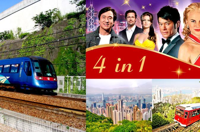 E-ticket Combo: Airport Express, Peak Tram, Madam Tussauds Museum & Sky Terrace