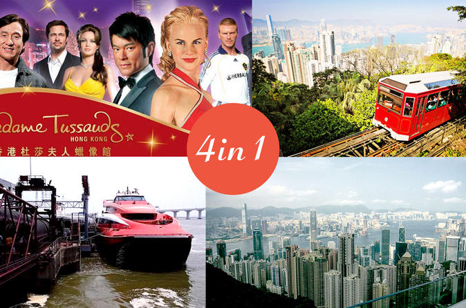 E-Ticket Combo:HK to Macau ferry, Peak Tram, Madam Tussauds Museum & Sky Terrace