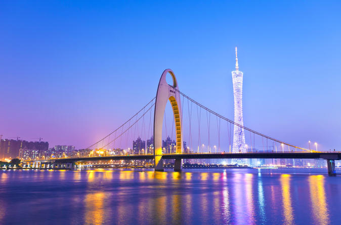 Guangzhou One Day Tour with Bullet Train Transfer from Hong Kong