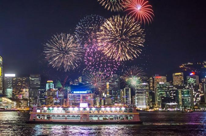 National Day Fireworks Cruise in Victoria Harbour Hong Kong""