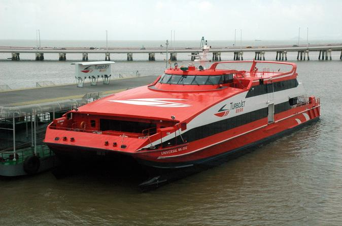 TurboJet Ferry E-Ticket from Kowloon to Macau