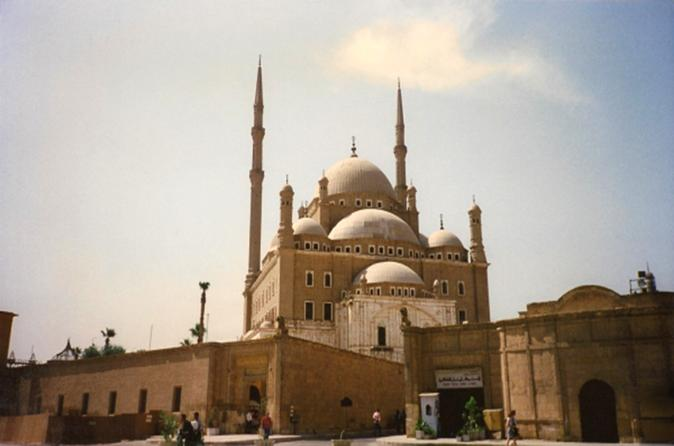 Private Day Tour in Cairo visiting Salah El Din Citadel, Egyptian Museum and Al Azhar Park with Lunch