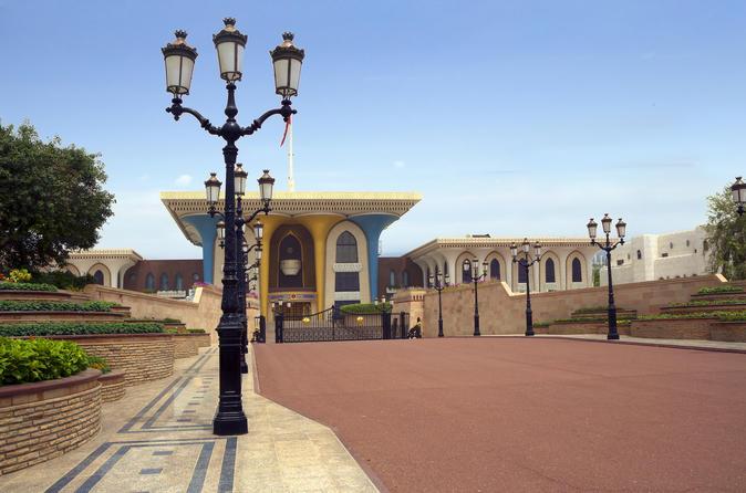 Best of Muscat City Tour