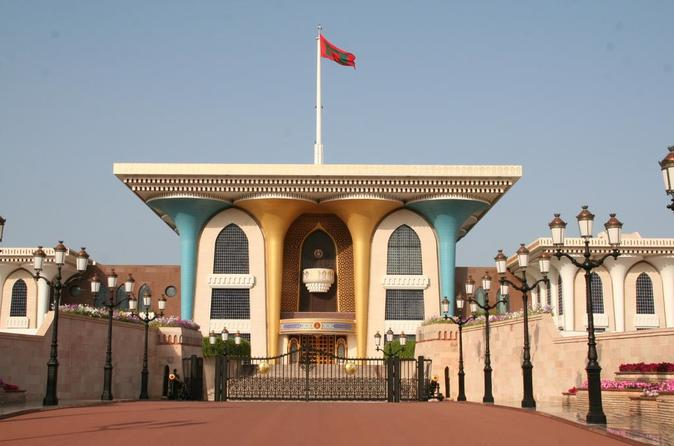 Muscat City Tour and Seafood Lunch