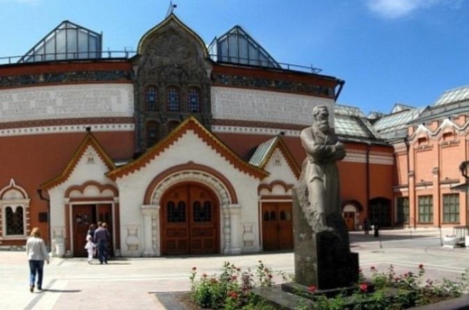 Russian art through the centuries-Tretyakov Art Gallery and Museon Art Park