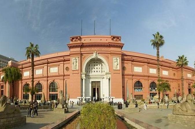 La Antigua Ciudad con El Museo Egipcio