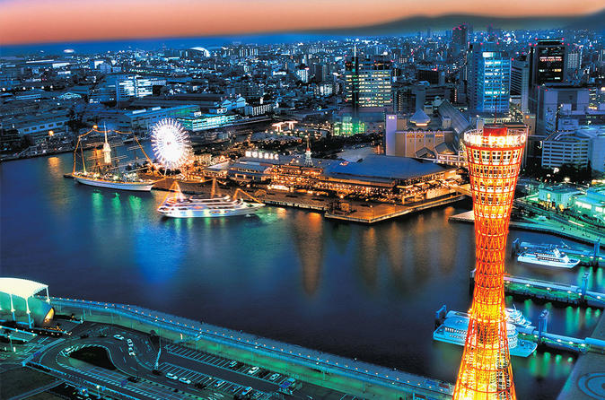 1-Day Bus Tour from Osaka to Kyoto, Nara, and Kobe (with Halal Lunch and Dinner)