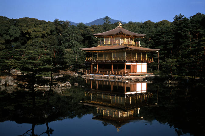 Day Trip By Bus To Kyoto, Nara And Kobe From Osaka (with Halal Lunch And Dinner)