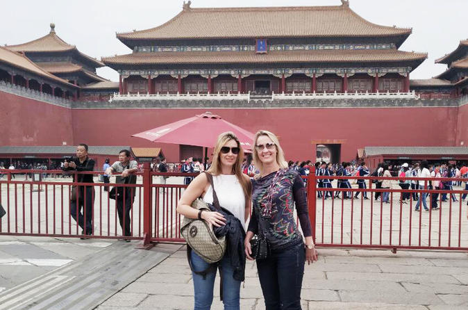 Forbidden City Day Tour With Flexible Afternoon Sightseeing
