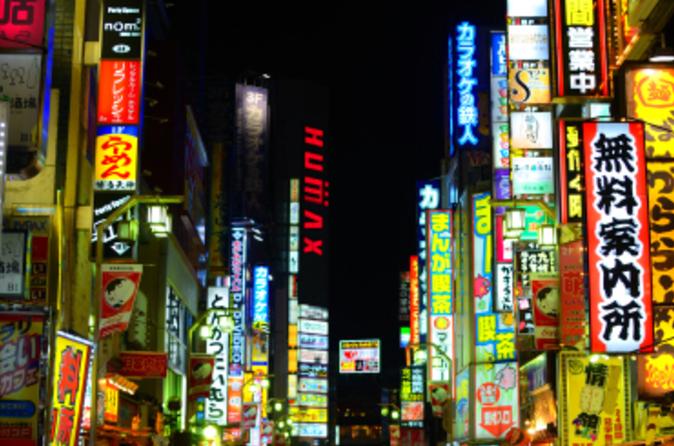 Excursão a pé noturna por Shinjuku e Kabukicho