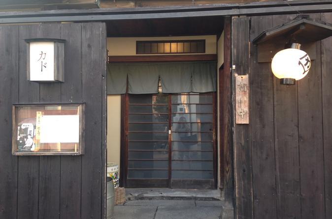 Excursão a pé para Kagurazaka Edo e excursão a pé e Standing Bar Experience