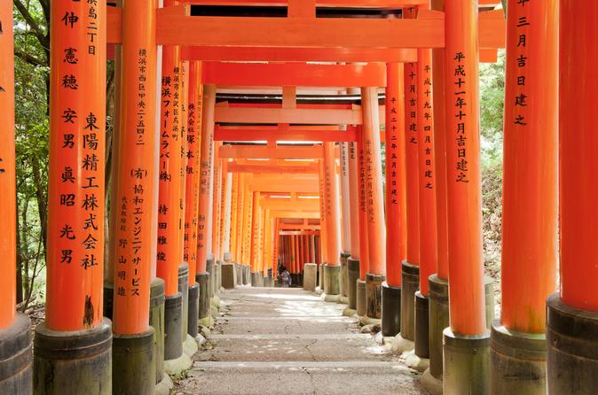 Excursão independente em Quioto e Hiroshima de trem-bala Nozomi com duração de 3 dias saindo de Tóquio