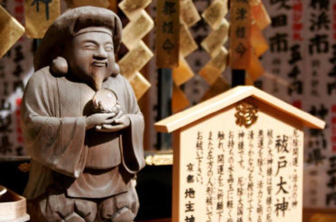 Excursão à tarde em Quioto: Santuário Heian, Sanjusangendo, Templo Kiyomizu