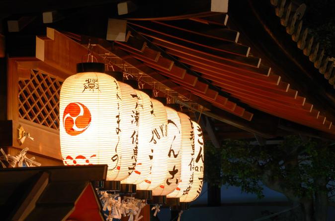Gion à noite: Apresentação cultural com jantar