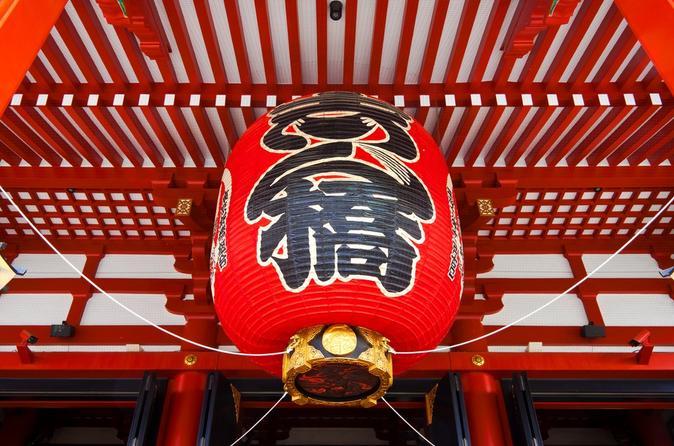 Tokyo morning sightseeing tour in tokyo 118252