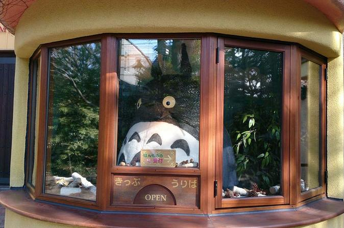 Tokyo Studio Ghibli Museum and Ghibli Film Appreciation Tour including Lunch