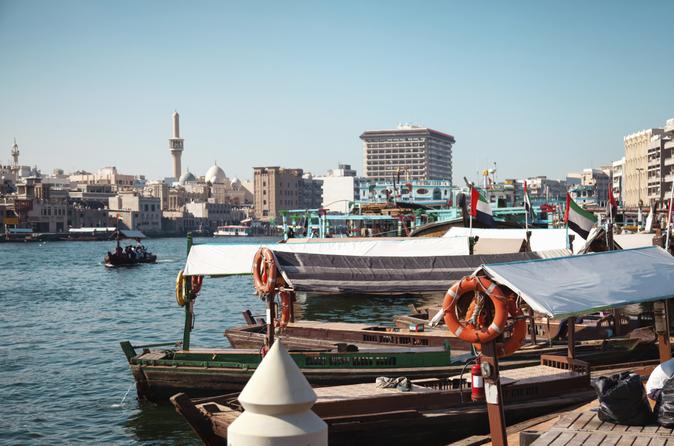 Excursão turística de meio dia na cidade de Dubai