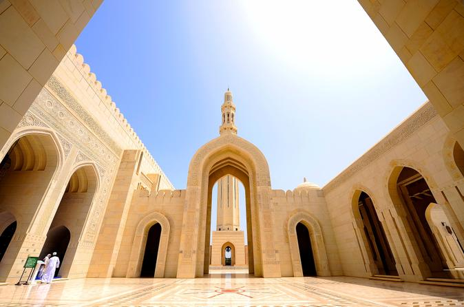 Muscat city sightseeing tour a fascinating capital in muscat 143668