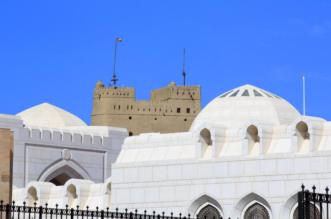 Private muscat city sightseeing tour a fascinating capital in muscat 143702