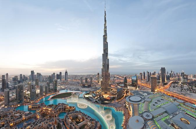 Skip the line : Burj Khalifa Fast Track Entrance tickets with Optional Private transfers in Dubai