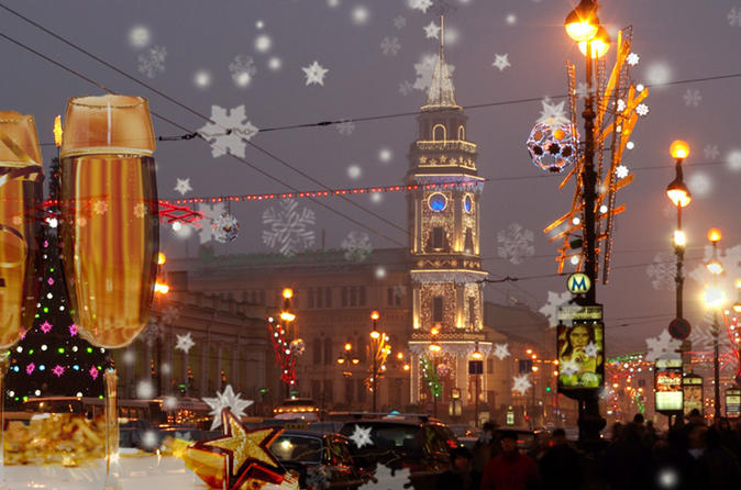 St.Petersburg Christmas City Tour Package