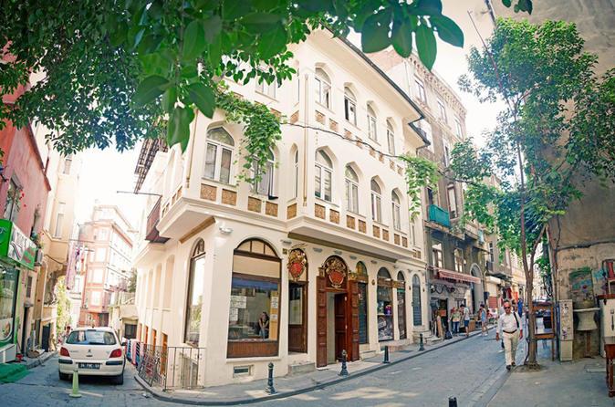 Turkish Bath Package in Istanbul at Aga Hamami