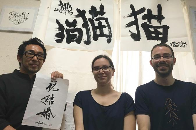 Traditional Japanese Calligraphy Experience with a Calligraphy Master""