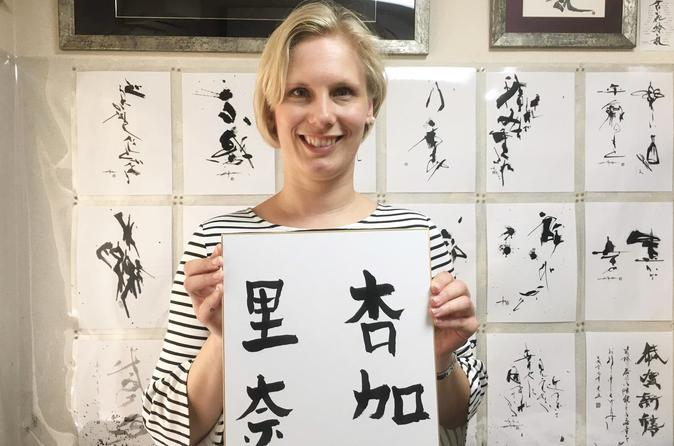 Traditional Japanese Calligraphy Experience With A Calligraphy Master