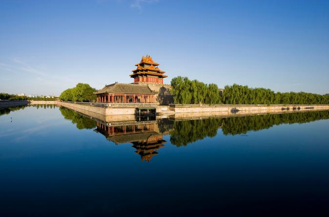 Beijing Combo Tour 1:GreatWall,Tombs,TempleofHeaven, ForbiddenCity, SummerPlace