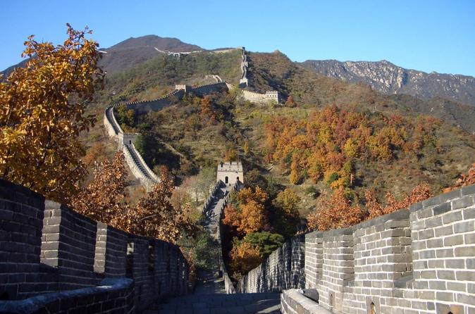 Private Half-Day Mutianyu Great Wall Tour including Round Way Cable Car or Toboggan
