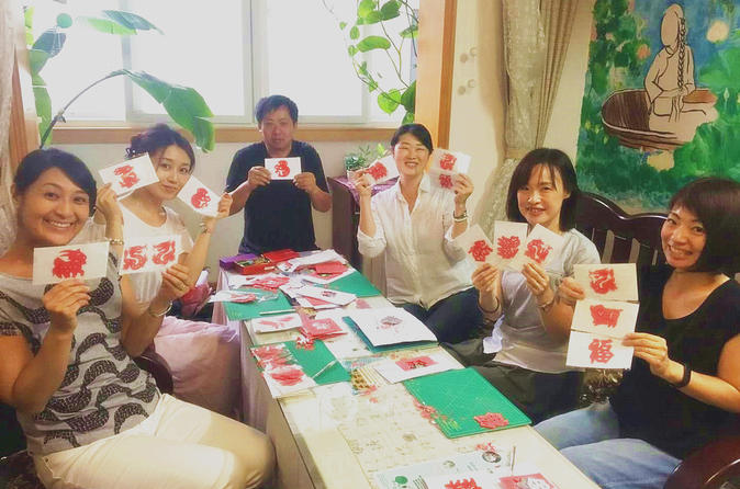 Chinese paper cutting class