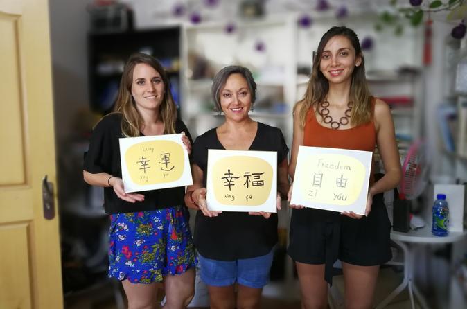 shanghai calligraphy class