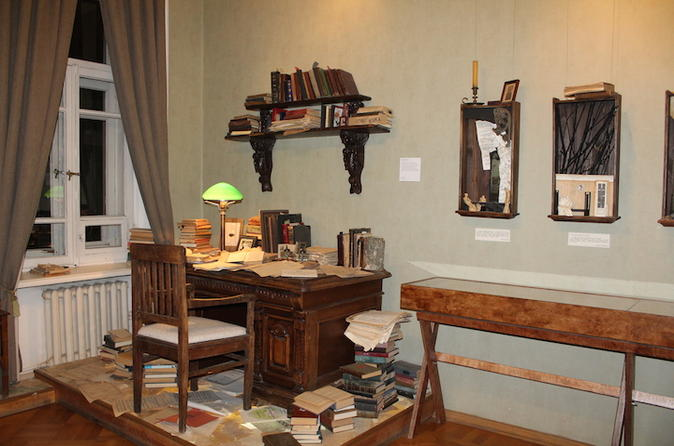 Private Bulgakov State Museum Half Day Tour in Moscow