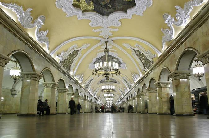 Private Moscow Metro Half Day Tour