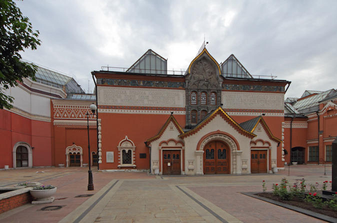 Private Tretyakov Art Gallery Half Day Tour in Moscow