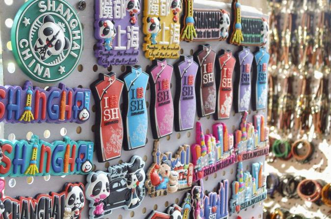 Private Shanghai Shopping and City Highlight Sightseeing Combo Tour with Lunch