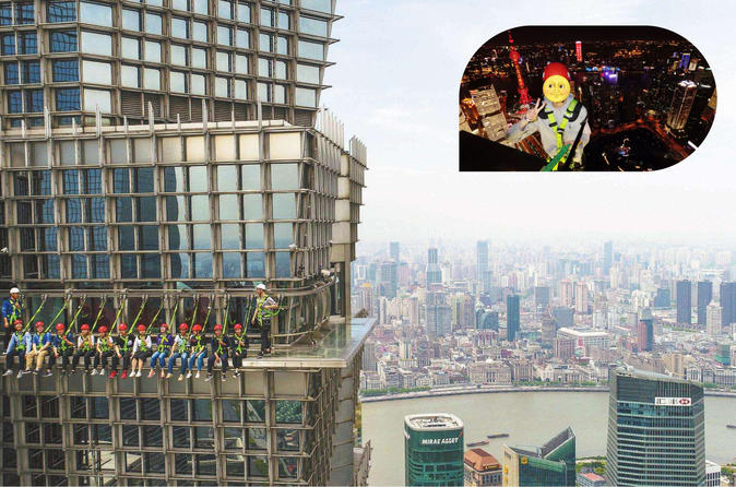 Shanghai Pudong Financial Zone Exploration with Outdoor Sky Walk Experience