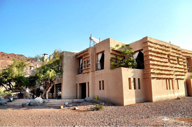 Overnight Tour from Feynan Lodge from Amman