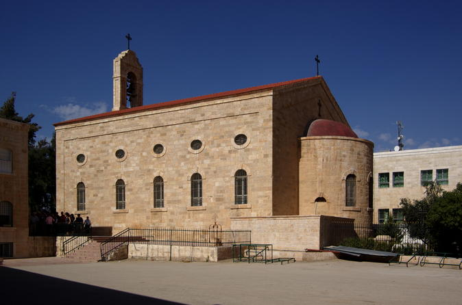 Private Day Tour to Madaba Mount Nebo and Umm er-Rasas from Amman