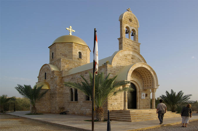 Private Tour: Madaba, Mt. Nebo, and Bethany Baptism Site Day Trip from Dead Sea