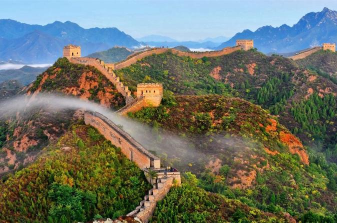 Beijing Private Tour to Jinshanling or Simatai Great Wall with English Driver