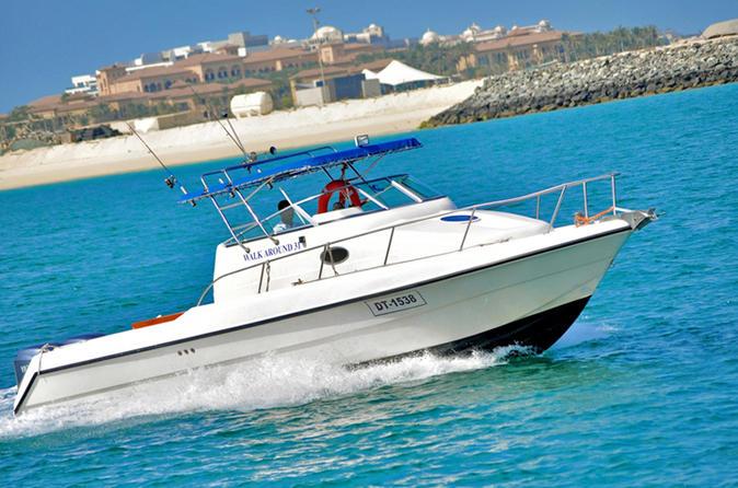 Private Dubai Sightseeing Cruise Tour