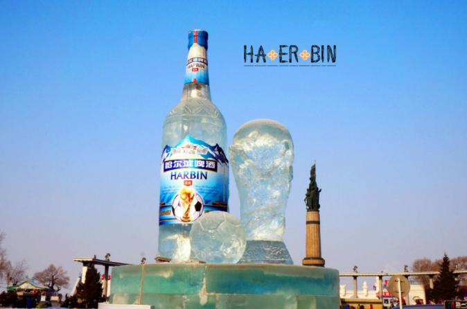 Half-Day Private Harbin Beer Museum and Food Tour Including Harbin Beer1900